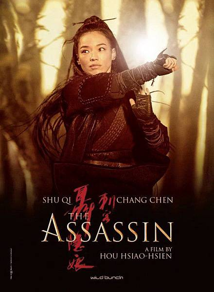 The_Assassin_Poster