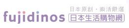 發信用-LOGO.png