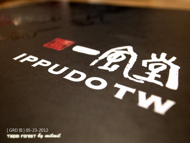 Ippudotw_3