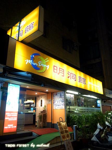 MyeongDong-1.jpg