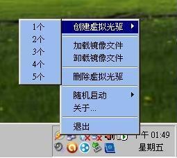 20100528135154.jpg