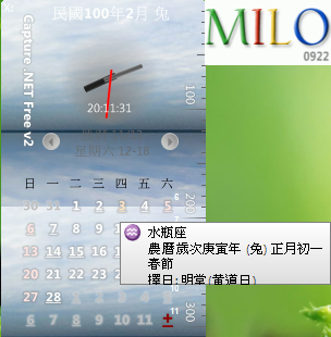 2010-12-18_201335.png