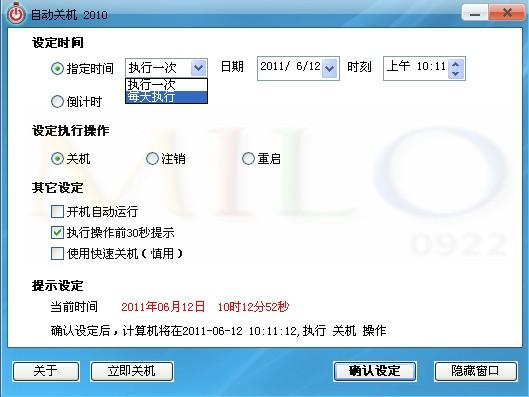 2011_101320.jpg