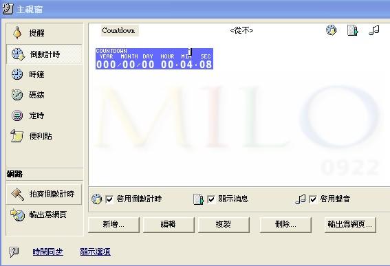 2011184837.jpg