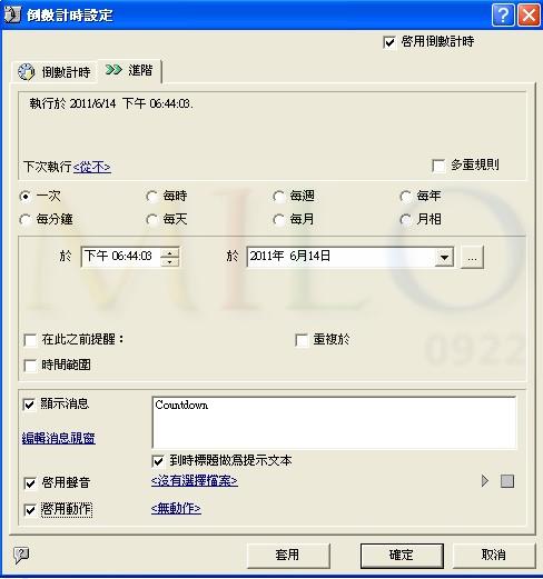201184535.jpg