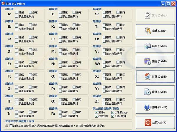 2011-073209.jpg