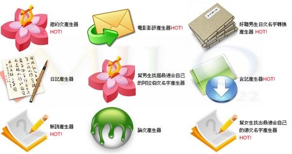 2011-_095007.jpg