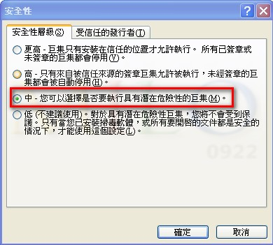 2011-_180035.jpg