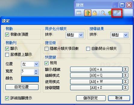 2011-_172914.jpg