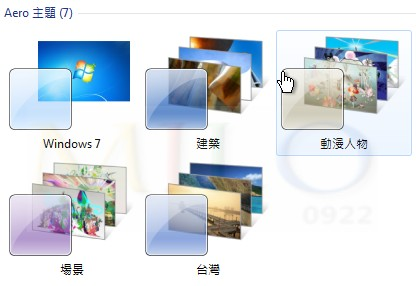 2011-_163120.jpg