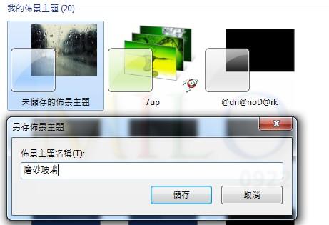 2011-_163654.jpg