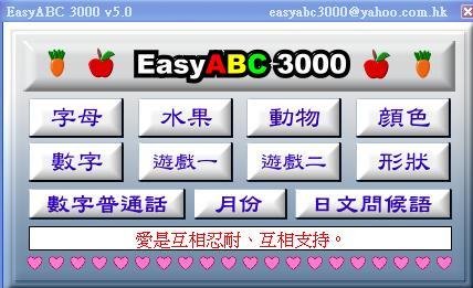 ap_20080626091708607.jpg (1).jpg