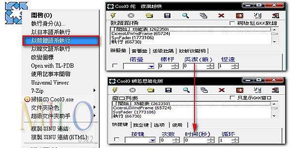 2011-_MILO0922091812.PNG