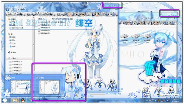 2011-_MILO0922191842.png