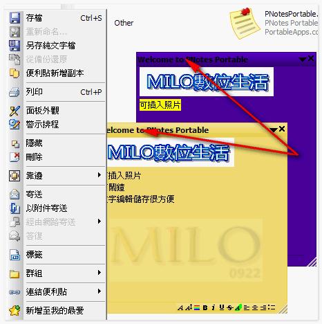 2011-_MILO0922203912.png