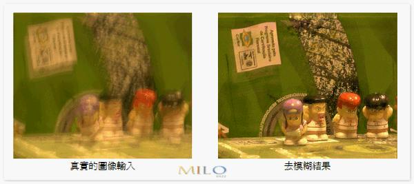 2011-_MILO0922185219.png
