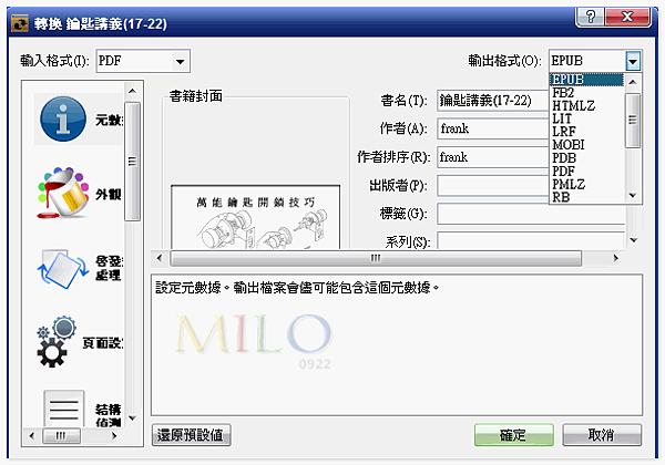 2011-_MILO0922181743.png