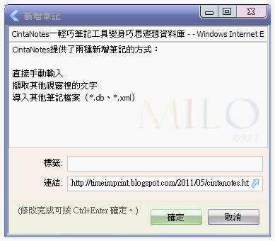 2011-_MILO0922195522.png