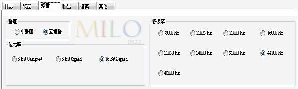 MILO201112121204922.png