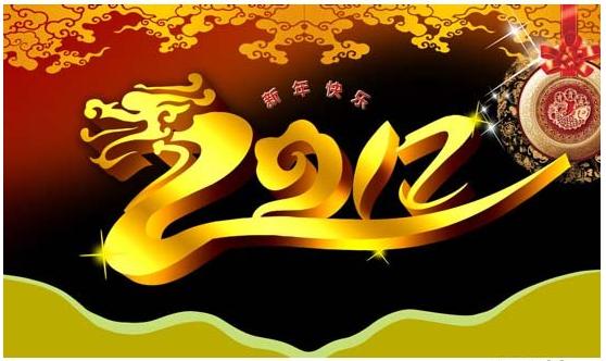 MILO201112121160300.png