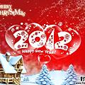 MILO201112121161459.png