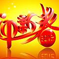 MILO201112121163755.png