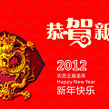2011-12-28_135542.png
