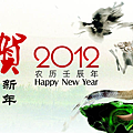 2011-12-28_135608.png