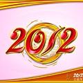 2011-12-28_135948.jpg