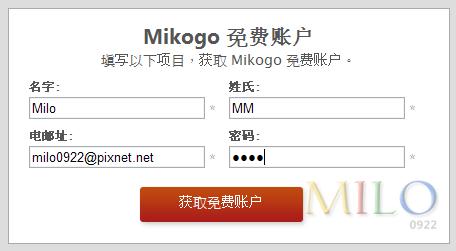 MILO201112121195421.png