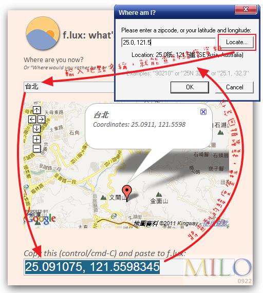 MILO201201121135625.png