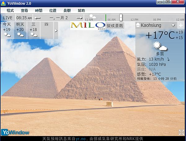 MILO201201121203539.png