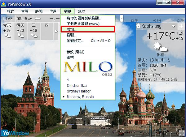 MILO201201121211501.png