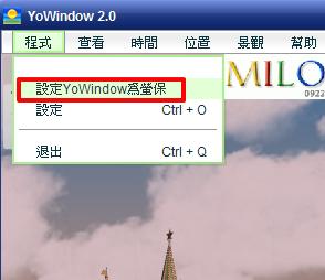 MILO201201121193918.png