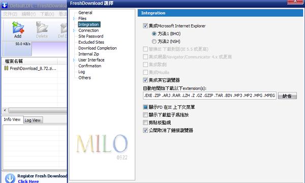 MILO201201121205822.png