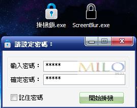 MILO201201121194802.png