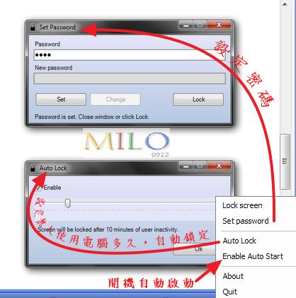 MILO201201121193902.png
