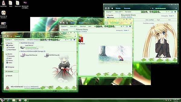 Rewrite Win 7 - 02.jpg