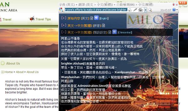 MILO201201121204520.png