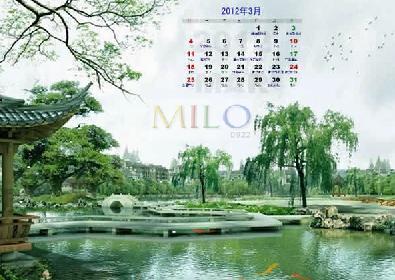 MILO201201121200450.png