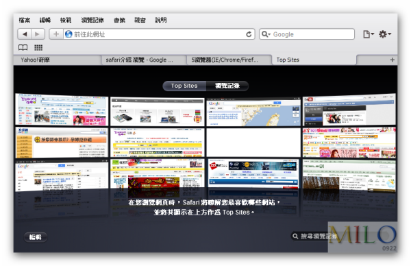 MILO_2012.01.31_14h28m36s_003_Top Sites.png