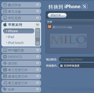 MILO201202121201407.png