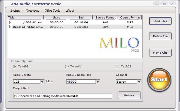 MILO201202121204225.png