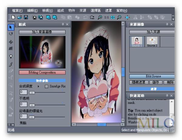 MILO_2012.02.11_09h16m27s_002_未標題 - PhotoBlend.png