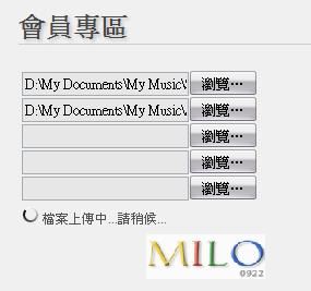 MILO201202121192330.png