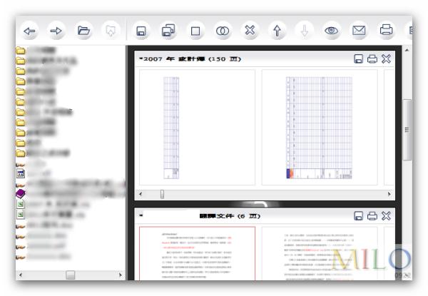 MILO_2012.02.28_16h04m27s_007_PDF24 Editor