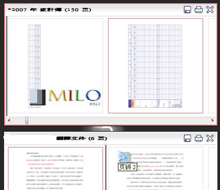 MILO201202121160847