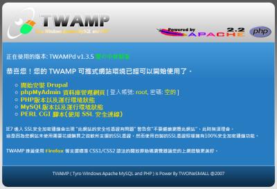 twamp_v3.3.5