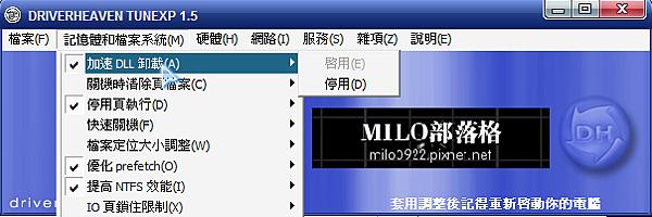 MILO201203121114113