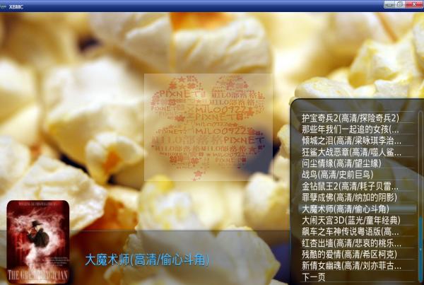 MILO_2012.03.16_19h47m35s_007_